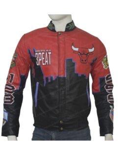 Three Peat Chicago Bulls Red Jacket